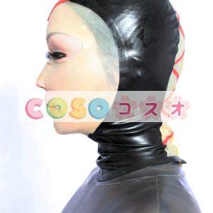全身タイツアクセサリー,マスク 肌色 目と口が開いている 仮装コスチューム コスプレ―taitsu-tights1096