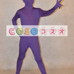 全身タイツ,ディープパープル 単色 子供用 変装コスチューム 開口部のない全身タイツ ユニセックス ―taitsu-tights1124