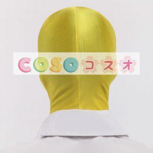 全身タイツアクセサリー マスク イエロー 単色 開口部がない 仮装コスチューム ―taitsu-tights1196