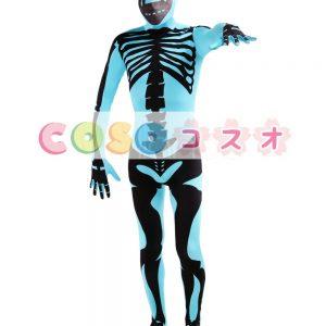 全身タイツ,骸骨柄 ブルー ユニセックス カラーブロック 開口部のない全身タイツ 仮装コスチューム―taitsu-tights1218