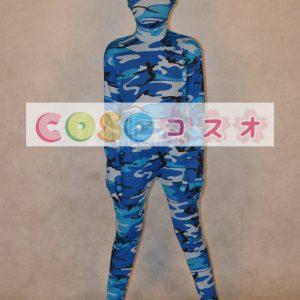 全身タイツ,迷彩柄 コスチューム 大人用 ブルー 開口部のない全身タイツ ユニセックス―taitsu-tights1249