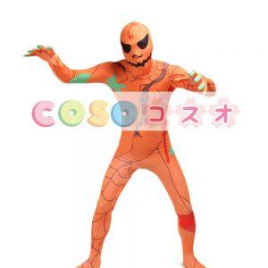 全身タイツ,オレンジ色 ユニセックス カラーブロック 大人用 開口部のない全身タイツ 仮装コスチューム ―taitsu-tights1273
