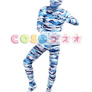 全身タイツ,迷彩柄 ブルー コスチューム 大人用 開口部のない全身タイツ ユニセックス―taitsu-tights1296