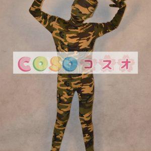 全身タイツ,迷彩柄 コスチューム 子供用 開口部のない全身タイツ ユニセックス―taitsu-tights1397