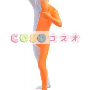全身タイツ,ユニセックス ホワイト&オレンジ色 カラーブロック 大人用 開口部のない全身タイツ 仮装コスチューム ―taitsu-tights1443