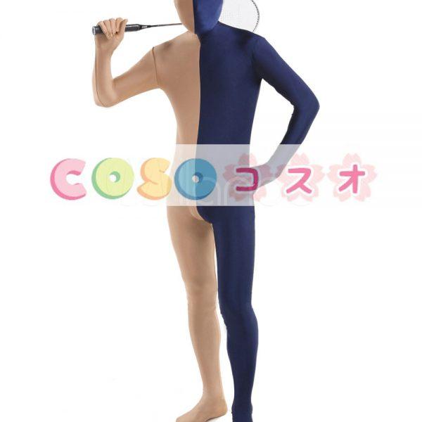 全身タイツ,ブラウン&紺色 ユニセックス 大人用 カラーブロック 開口部のない全身タイツ 仮装コスチューム ―taitsu-tights1449