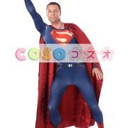 全身タイツ ブルー 大人用 ユニセックス スーパーマン ―taitsu-tights0921 2
