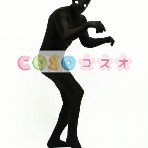 全身タイツ,ブラック ユニセックス カラーブロック 開口部のない全身タイツ 仮装コスチューム ―taitsu-tights0489