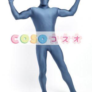 全身タイツ,ブルー 単色 大人用 変装コスチューム 開口部のない全身タイツ ユニセックス  ―taitsu-tights0956