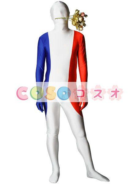 全身タイツ フランスの国旗柄 ユニセックス 大人用 コスチューム衣装 コスプレ ―taitsu-tights1082