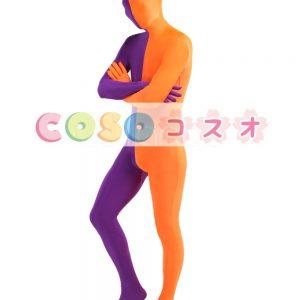 全身タイツ,ユニセックス 紫色&オレンジ色 カラーブロック 大人用 開口部のない全身タイツ 仮装コスチューム ―taitsu-tights1300