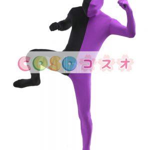 全身タイツ,ユニセックス ブラック&紫色 カラーブロック 大人用 開口部のない全身タイツ 仮装コスチューム ―taitsu-tights1301
