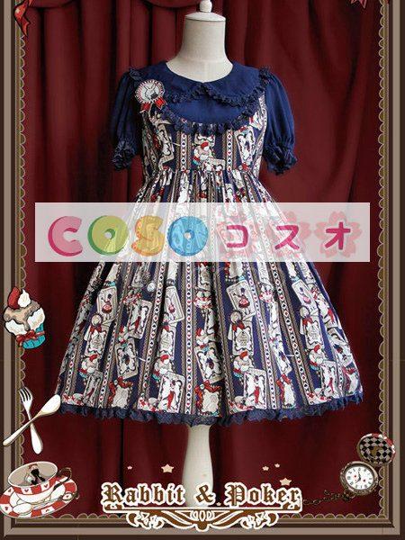 ロリータ服 OP ワンピース ウサギ柄 ロリータファッション ―Lolita0013