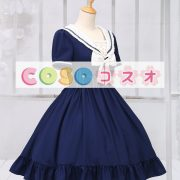ロリィタワンピース ディープブルー 半袖 セーラースタイル ―Lolita0015 2