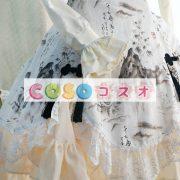 ロリィタワンピース チャイナドレス 長袖 チャイナインク 龍 ―Lolita0017 2