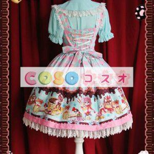 ジャンパースカート,クリーム猫 ピンク・ブラウン リボン 可愛い ―Lolita0192