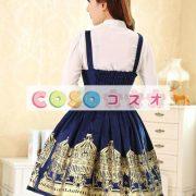 コルセット ディープブルー 合成繊維 可愛い パーティー  ―Lolita0619 2