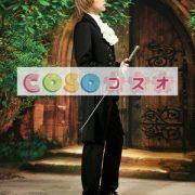 ロリータ衣装,王子 ゴシック 貴族 コスプレ 仮装 高品質 ―Lolita0858 2