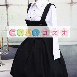 ロリータセパレート,ブラック&ホワイト ロングスリーブ 可愛い コットン  ―Lolita0871