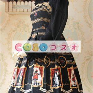 ロリータ服 合成繊維 可愛い パーティー プリント付き 人気  ―Lolita0803