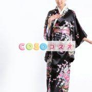 ハロウィングッズ ジャパニーズ 女性用 大人用 着物 ブラック―festival-0011 2
