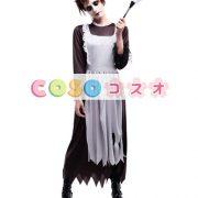 ハロウィン ゾンビ コスチューム 中世メイド コスチュームコスプレ―festival-0052 2