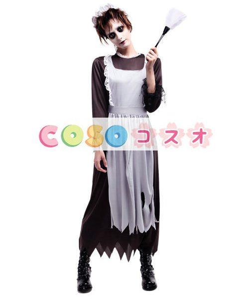 ハロウィン ゾンビ コスチューム 中世メイド コスチュームコスプレ―festival-0052