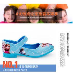 【アナと雪の女王 サンダル】キッズ 靴 子供用 女の子 可愛い -Halloween-trw0725-0125