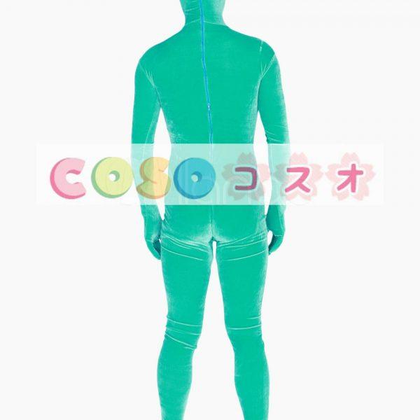 全身タイツ グリーン コスプレ 大人用 男女兼用 ―taitsu-tights0132
