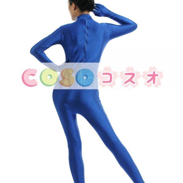 全身タイツ ライクラ・スパンデックス 大人用 ブルー ―taitsu-tights0802