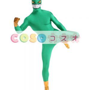 全身タイツ,グリーン 単色 大人用 変装コスチューム 開口部のない全身タイツ ユニセックス―taitsu-tights1118