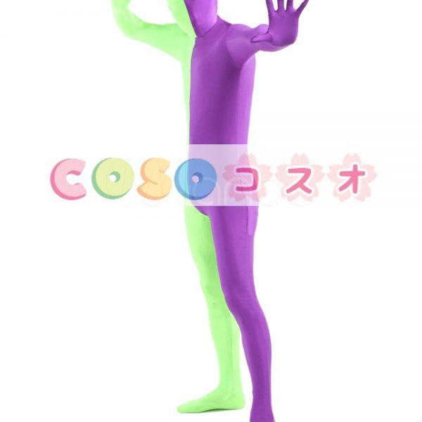 全身タイツ ユニセックス カラーブロック 大人用 開口部のない全身タイツ 仮装コスチューム ―taitsu-tights1147