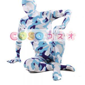 全身タイツ,迷彩柄 コスチューム 大人用 開口部のない全身タイツ ブルー ユニセックス―taitsu-tights1440
