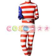 全身タイツ アメリカンの国旗柄 ユニセックス 大人用 コスチューム衣装 コスプレ ―taitsu-tights1224 3