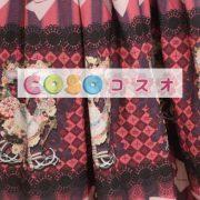 ロリィタスカート ポリエステル プリント レーストリム スウィート プリンセス ―Lolita0010 3