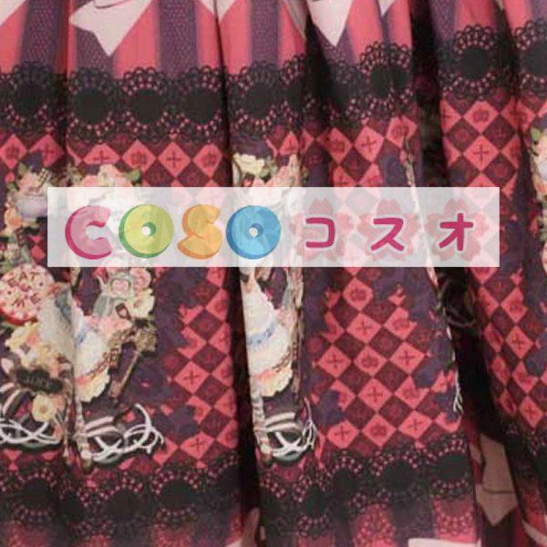 ロリィタスカート ポリエステル プリント レーストリム スウィート プリンセス ―Lolita0010