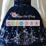 美しい姫フランネル ロリータ スカートの刺繍 ―Lolita0132 3