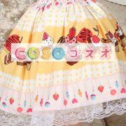 スウィート イエロー ロリィタスカート レーストリム ケーキプリント ―Lolita0486 3