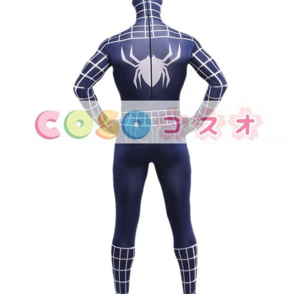 ライクラ スパンデックス スパイダーマン 全身タイツ―taitsu-tights1084