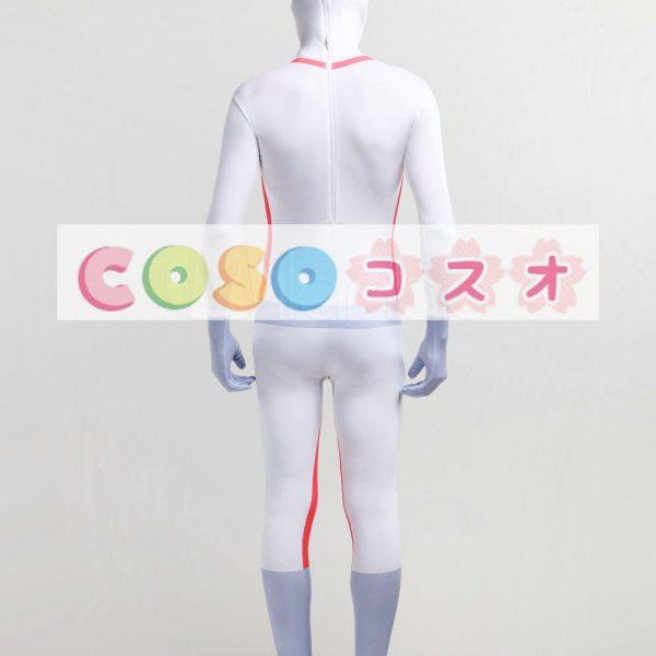 全身タイツ,ホワイト 宇宙飛行士 ユニセックス カラーブロック 開口部のない全身タイツ 仮装コスチューム ―taitsu-tights1006