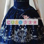美しい姫フランネル ロリータ スカートの刺繍 ―Lolita0132 4