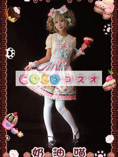 ジャンパースカート ピンク・ブラウン クリーム猫 リボン 可愛い ―Lolita0330