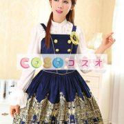 コルセット ディープブルー 合成繊維 可愛い パーティー  ―Lolita0619 4