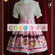 ジャンパースカート ピンク・ブラウン クリーム猫 リボン 可愛い ―Lolita0330 5