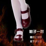 赤ずきんちゃん かつら 靴 ハロウィン コスプレ-Halloween-trw0725-0071 5