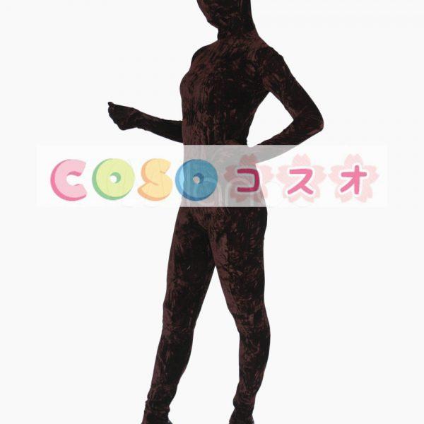 全身タイツ 単色 大人用 男女兼用 コスプレ―taitsu-tights0359