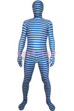 ブルーとホワイトのストライブ コスプレ用 変装パーティ 全身タイツ―3taitsu0074