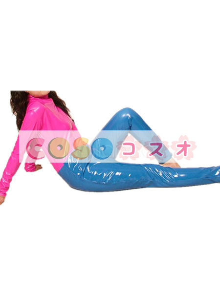 ピンク&ブルー PVC 全身タイツ―taitsu-tights0679