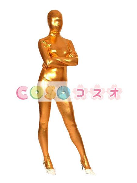 メタリック全身タイツ ゴールド 大人用 変装コスチューム 開口部がない  ―taitsu-tights0143
