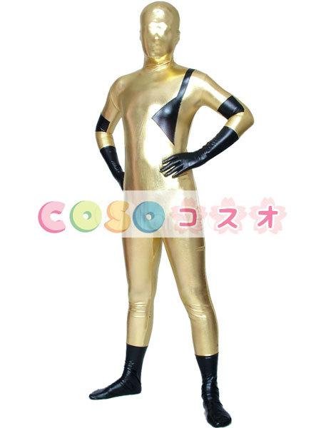 メタリック全身タイツ,ゴールド&ブラック ユニセックス 大人用 コスチューム衣装 開口部がない ―taitsu-tights0724